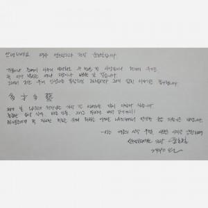 센트럴치과의원 원장 윤호철