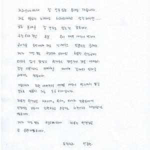 두리치과 원장 박종현